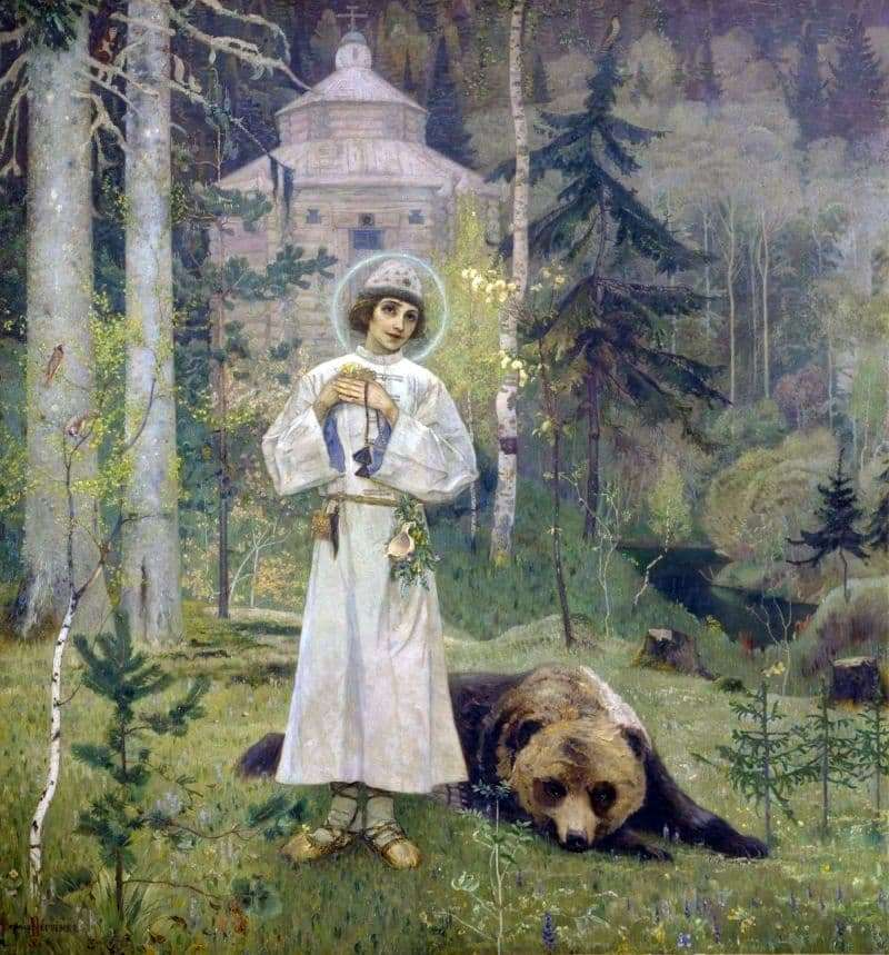 Description of the painting by Mikhail Nesterov Youth of St. Sergius