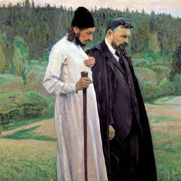 Description of the painting by Mikhail Nesterov Philosophers