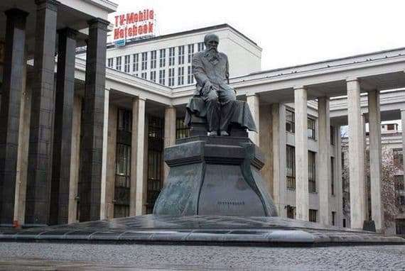 Description of the monument to Fedor Dostoevsky in Moscow