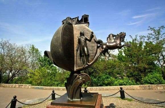 Description of the monument to orange in Odessa