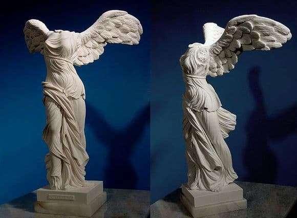 Description of the sculpture Nick Samothrace