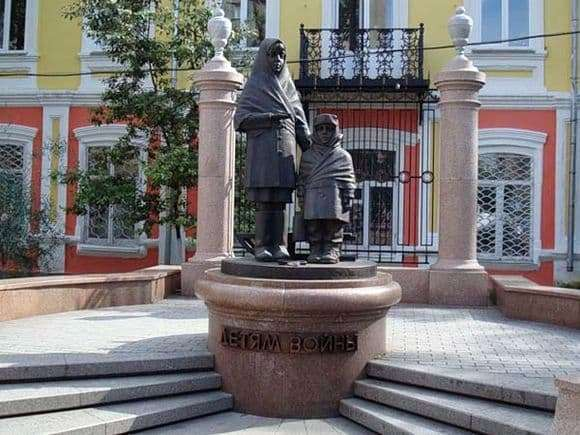 Description of the monument to the children of war in Krasnoyarsk