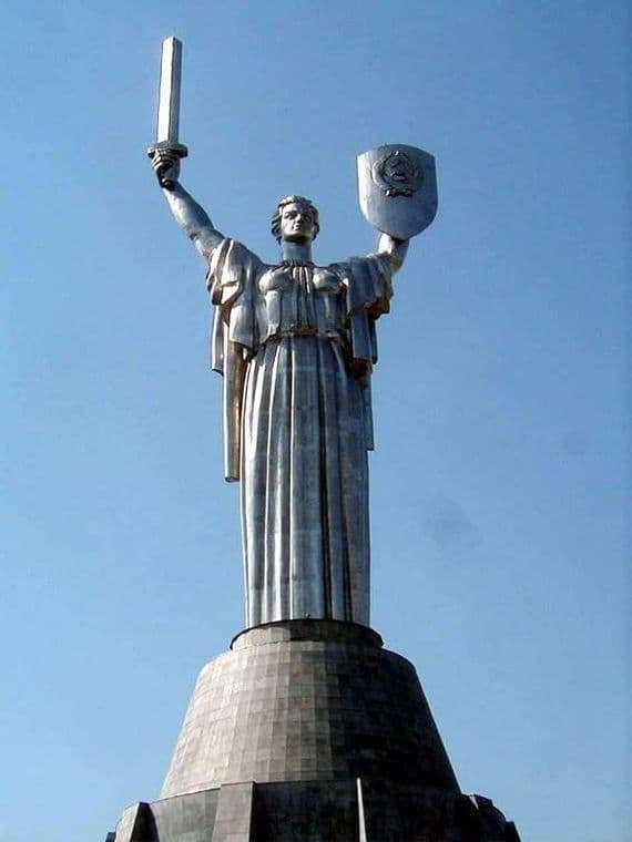 Description of the monument Motherland Mother in Kiev