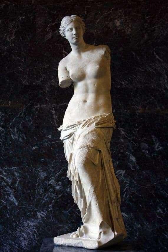 Description of the sculpture by Venus de Milo