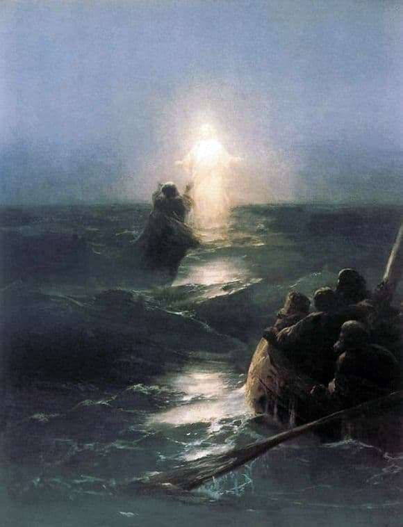 Description of the painting by Ivan Aivazovsky Walking on the waters