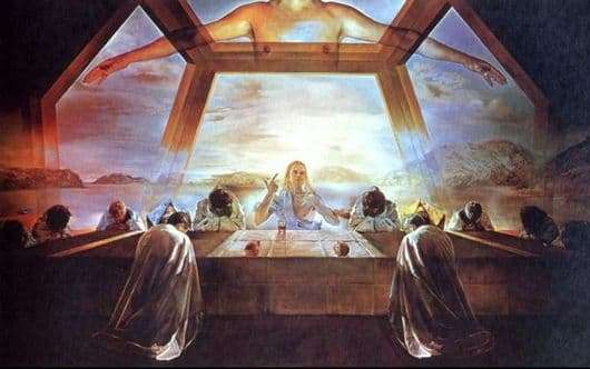 Description of the painting by Salvador Dali The Last Supper