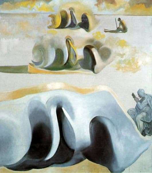 Description of the painting by Salvador Dali Last role