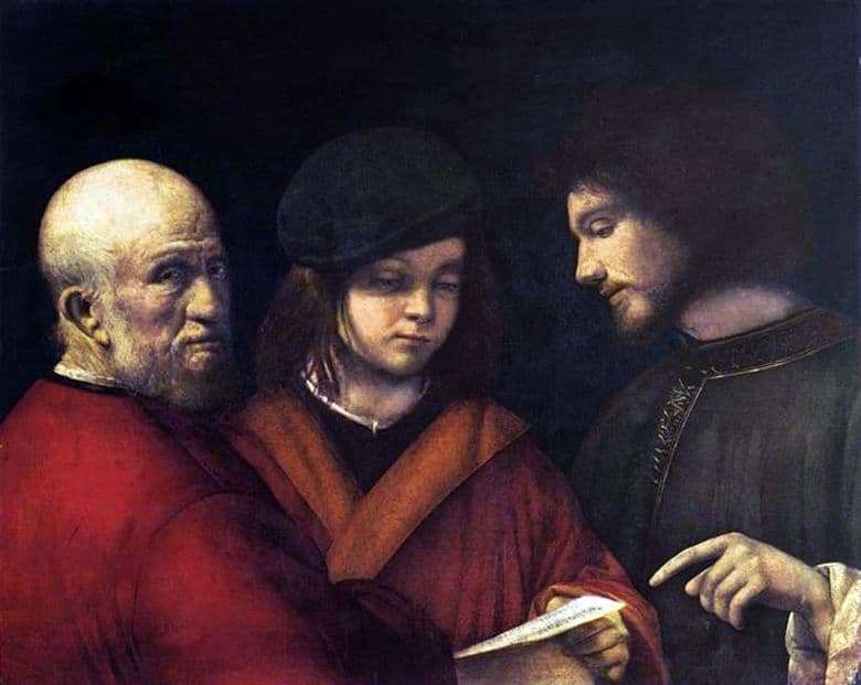 Description of the painting by Giorgione The Three Ages of Life