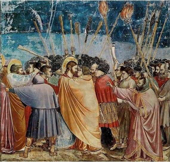 Description of the painting by Giotto di Bondone Kiss of Judas