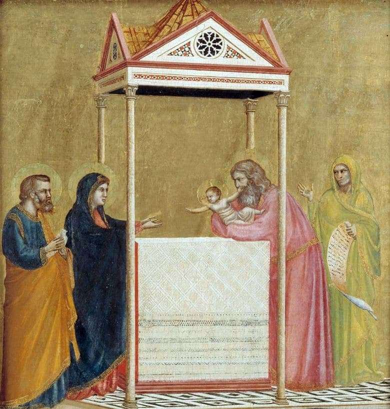 Description of the painting by Giotto di Bondone The Presentation of the Lord (1320 1325gg.)