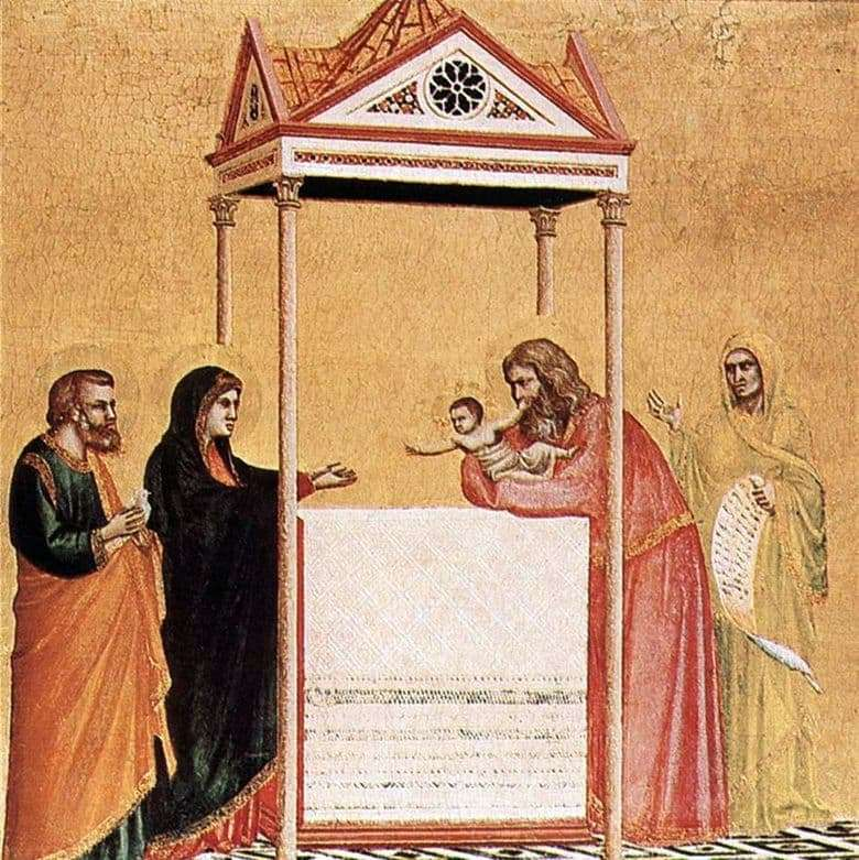 Description of the painting by Giotto di Bondone Bringing to the Temple