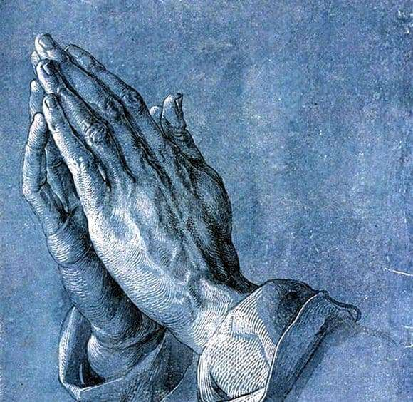 Description of the painting by Albrecht Durer Hands praying