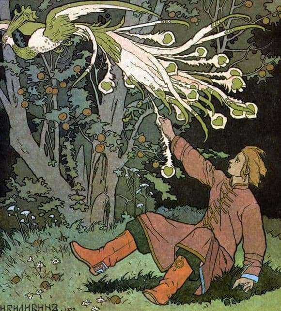 Description of the illustration of Ivan Bilibin to the tale Ivan Tsarevich and the Firebird