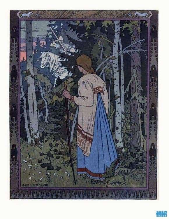 Description of illustration of Ivan Bilibin Vasilisa the Beautiful