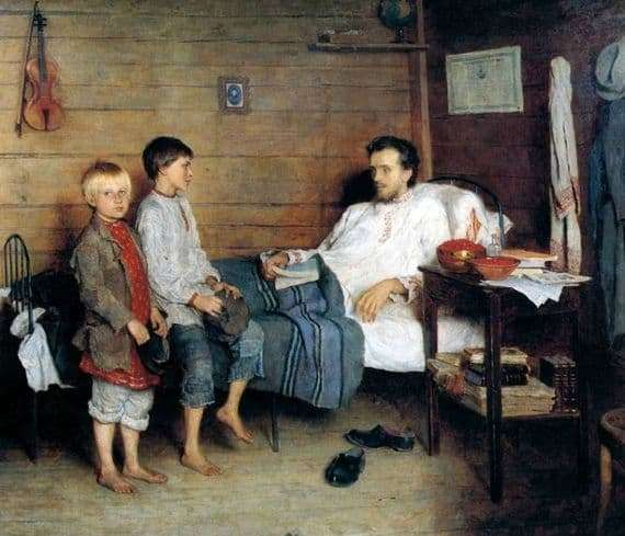 Description of the painting by Nikolai Bogdanov Belsky In a sick teacher