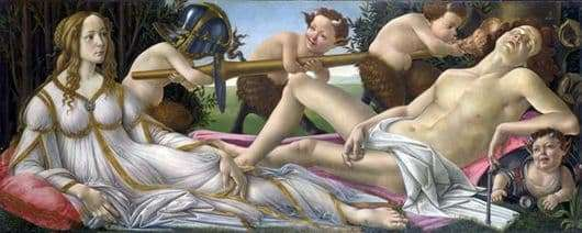 Description of the painting by Sandro Botticelli Venus and Mars