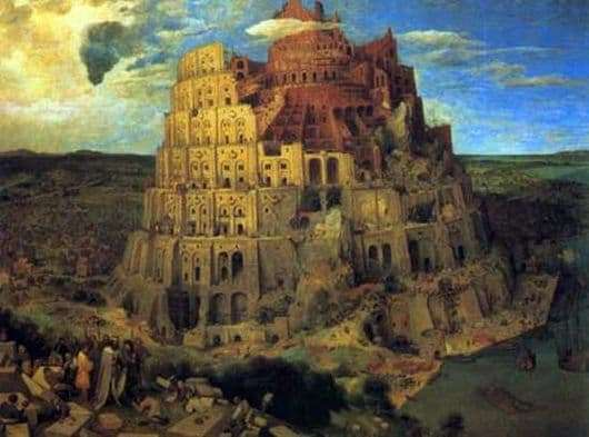 Description of the painting by Peter Bruegel The Tower of Babel