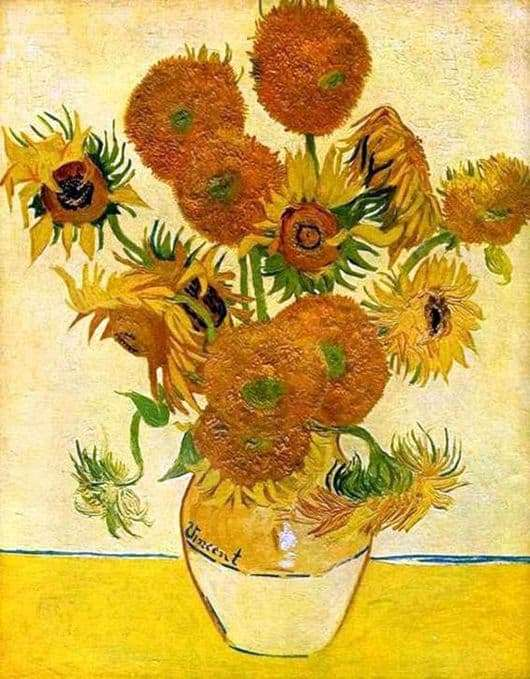 Description of the painting by Vincent Van Gogh Sunflowers