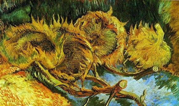 Description of the painting by Vincent Van Gogh Four fading sunflower
