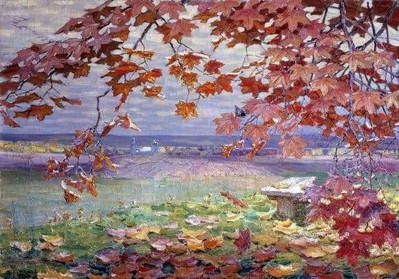 Description of the painting by Apollinaria Vasnetsov Autumn Leaves