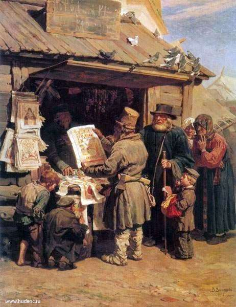 Description of the painting by Victor Vasnetsov Book shop