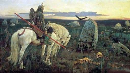 Description of the painting by Viktor Vasnetsov Bogatyr (The Knight at the Crossroads)