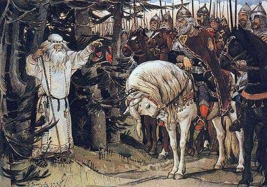 Description of the painting by Viktor Vasnetsov Song of Olegs Thing (Olegs meeting with the magician)