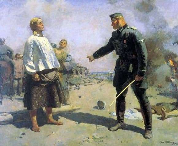 Description of the painting by Sergei Gerasimov Mother of a Partisan