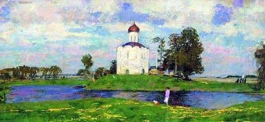 Description of the painting by Sergei Gerasimov Church of the Intercession on the Nerl