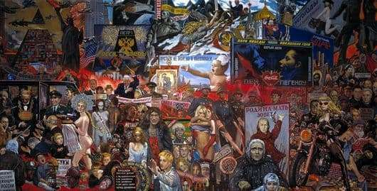 Description of the painting by Ilya Glazunov The market of our democracy