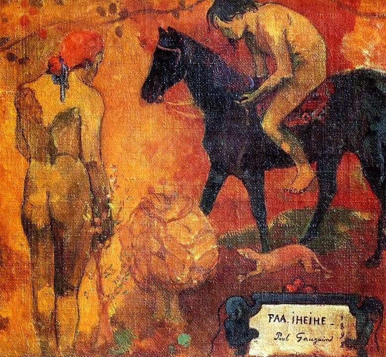 Description of the painting by Paul Gauguin Tahitian pastoral