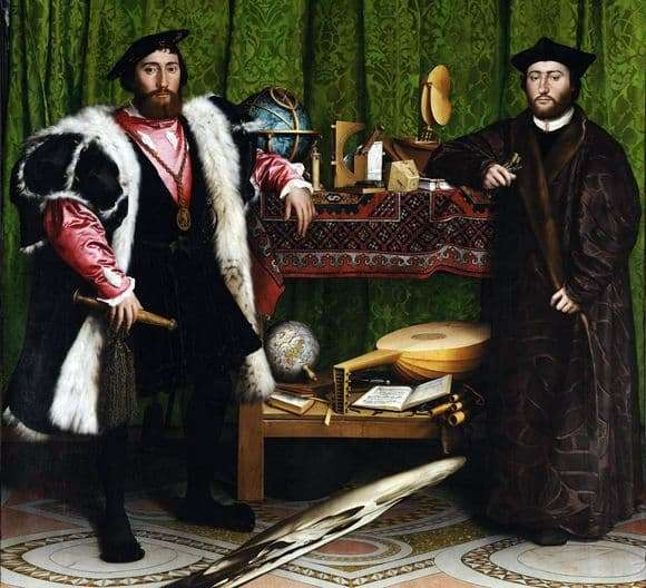 Description of the painting by Hans Holbein Ambassadors