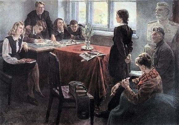 Description of the painting by Sergei Grigoriev Admission to the Komsomol
