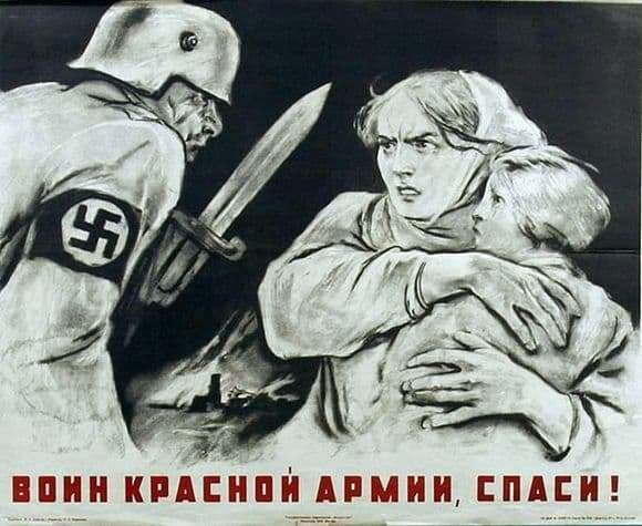 Description of the Soviet poster Warrior of the Red Army, save!
