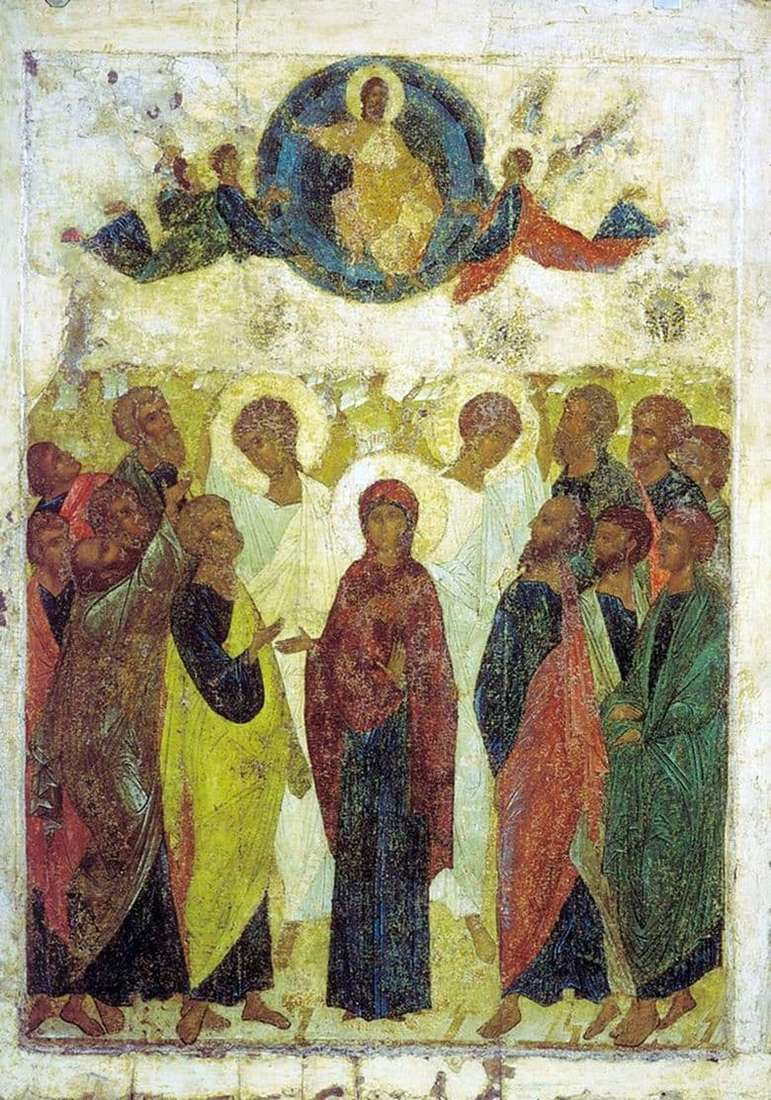 Description of the icon by Andrei Rublev Ascension of the Lord
