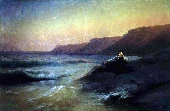 Description of the painting by Ivan Aivazovsky Alexander Pushkin on the beach