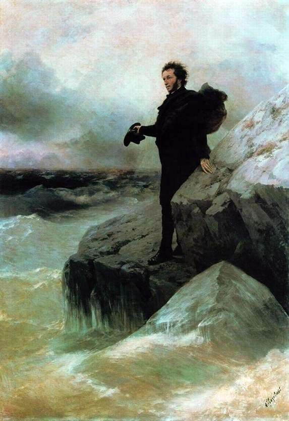Description of the painting by Ivan Aivazovsky Pushkins Farewell to the Sea