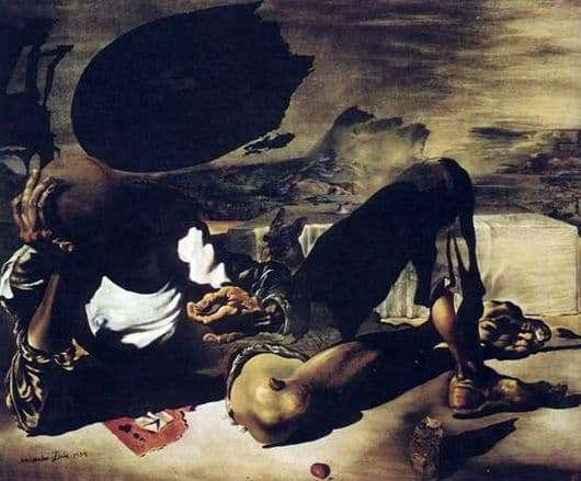 Description of the painting by Salvador Dali Philosopher, lit by the moon and the waning sun