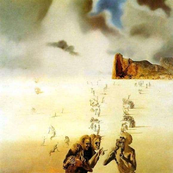 Description paintings by Salvador Dali Perspectives