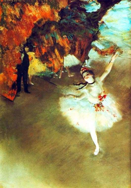 Description of the painting by Edgar Degas Prima Ballerina