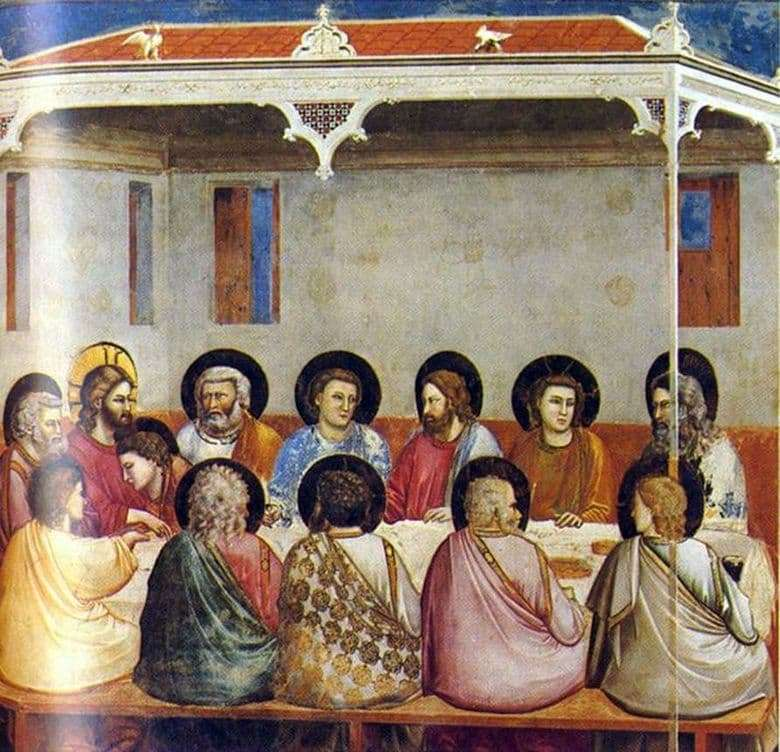 Description of the painting by Giotto Di Bondone Last Supper (1304 1305gg.)