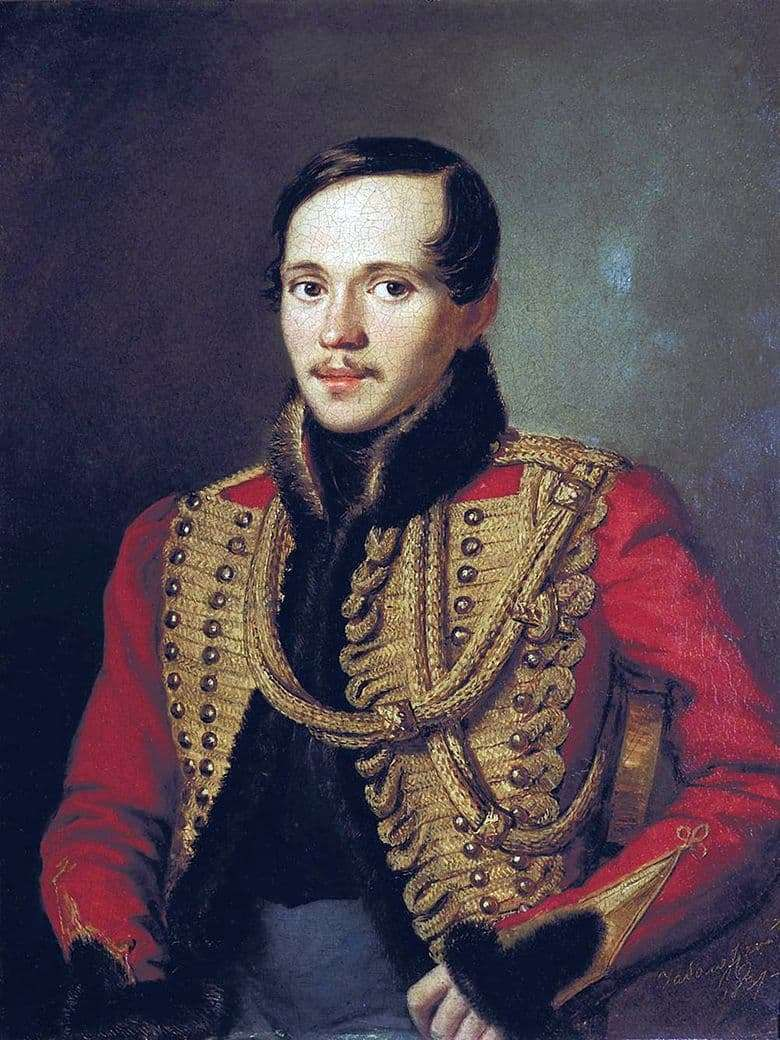 Description of the painting by Peter Zabolotsky Portrait of M. Yu. Lermontov in the mentic of the Life Guards Hussars
