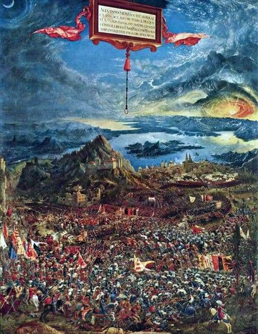 Albrecht Altdorfers painting The Battle of Alexander the Great with Darius