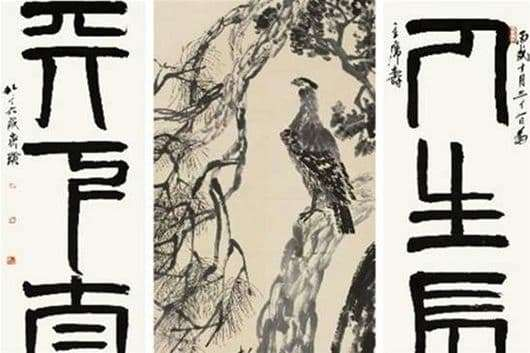 Description of the painting by Qi Baishi Eagle on a pine
