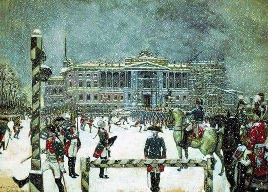 Description of the painting by Alexander Benois Parade under Paul I