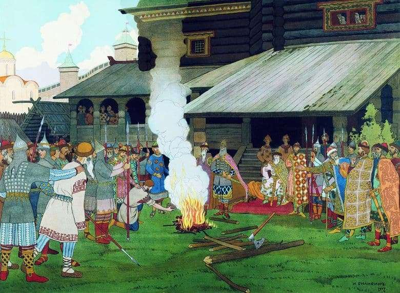 Description of the painting by Ivan Bilibin The court in times of Russian truth