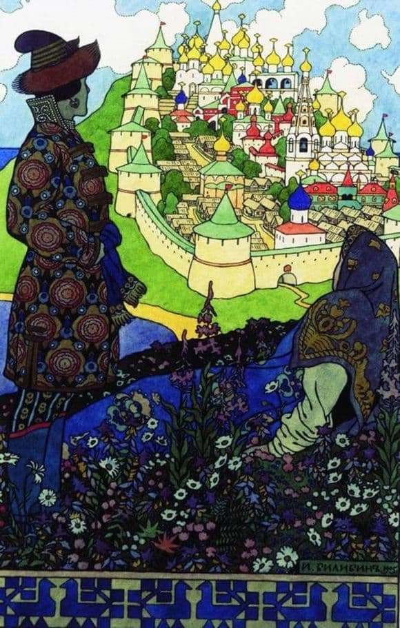 Description of illustration by Ivan Bilibin Guidon and the Queen