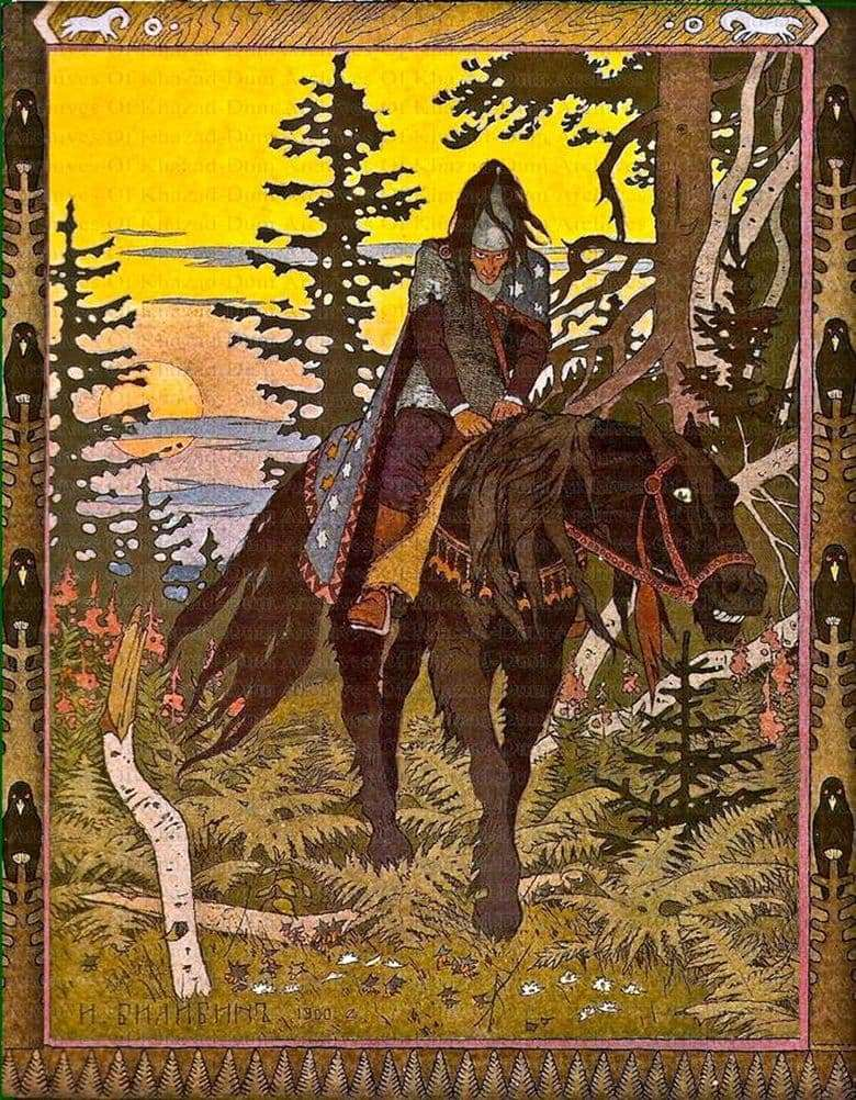 Description of the painting by Ivan Yakovlevich Bilibin Black Horseman