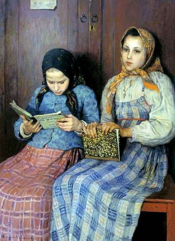 Description of the painting by Nikolai Bogdanov Belsky Pupils