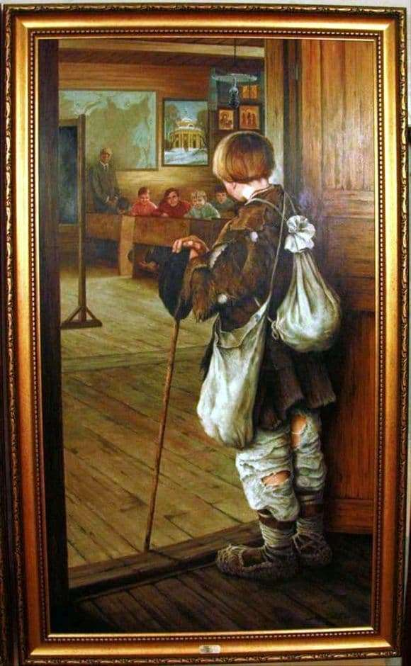 Description of the painting by Nikolai Bogdanov Belsky At the door of the school